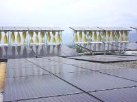 Гибридная электростанция