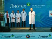 Компания Роснано остановила завод Лиотех в Новосибирске