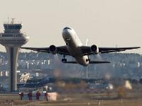 Проект Евросоюза поможет аэропортам экономить энергию