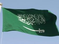 Саудовская Аравия: встране разворачивается план поэкономии нефти