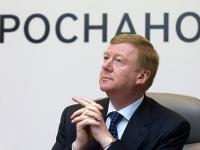 Инвестиции Роснано в производство нанопродукции в 2015 году превысят 30 млрд рублей