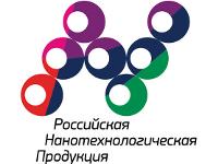 В России появился знак Российская нанотехнологическая продукция