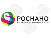 «РОСНАНО» вложит 1,25 млрд рублей вмодернизацию производства капролактама на«КуйбышевАзоте»