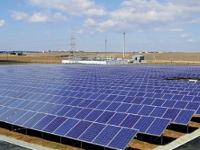 В Белгородской области построят солнечную электростанцию