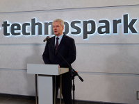 Троицк в новой Москве станет крупным центром инноваций