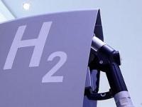 В Токио заработала первая водородная заправка