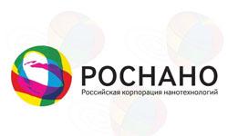 РОСНАНО иБелгородская область заключили соглашение осотрудничестве