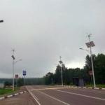 Хабаровск: нафедеральных трассах установят автономные системы энергообеспечения