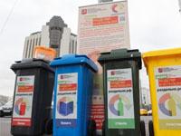 К2016году Москва может перейти нараздельный сбор мусора