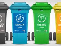 Азов перейдет нараздельный сбор мусора