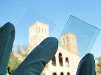 Mitsubishi Chem и3M превратят любое окно всолнечную электростанцию