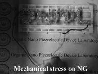 Биоразлагаемый наногенератор дляпортативной электроники