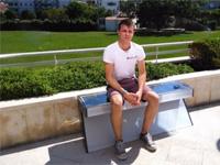 Городские скамейки ссолнечными батареями появились вцентре Сараево