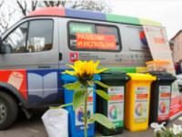 Москва: впунктах раздельного приема мусора появятся консультанты