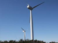 Открыт крупнейший надальнем востоке ветроэнергетический комплекс