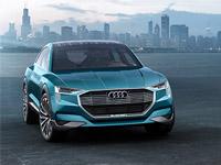 Audi построил концепт ссолнечной батареей накрыше