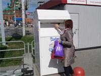 Экологический проект «Вещеворот» стартовал вЧелябинске