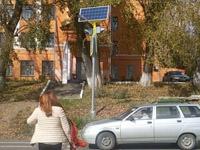 Новые златоустовские светофоры будут работать отсолнца
