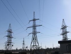 Новый проект генеральной схемы размещения объектов электроэнергетики до 2020 г.
