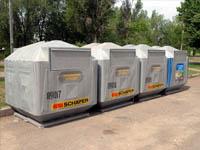ВВеликом Новгороде устанавливают контейнеры нового типа дляТБО