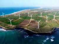 Один изглавных вопросов климатической конференции— развитие ВИЭ