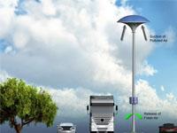 Разработан концепт «зеленого» уличного фонаря сфункцией очистки воздуха