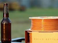 3-D печать изпереработанных пивных отходов