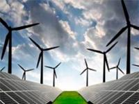 Перспективы развития альтернативной энергетики вВосточной Европе