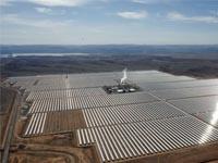 Крупнейшая вмире солнечная станция открыта вМарокко