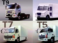 Китайская компания BYD представила линейку электрических грузовиков