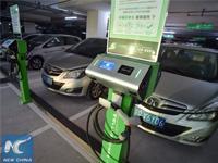 Первый вКитае город сполностью электрическим таксопарком