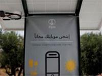 ВГреции установили солнечную станцию длязарядки телефонов