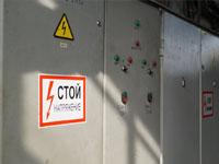 «Янтарьэнерго» разрабатывает цифровую подстанцию