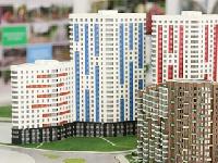 Разработаны правила определения класса энергоэффективности многоквартирных домов