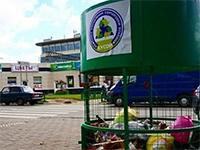 Двухконтейнерный сбор мусора могут ввести вПодмосковье