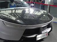 ВКитае показали первый автомобиль насолнечных батареях