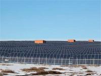 Крупнейшая солнечная электростанция запущена вМонголии