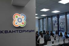 Красноярские школьники будут осваивать нанотехнологии