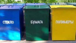Вомском селе вводят эксперимент пораздельному сбору мусора