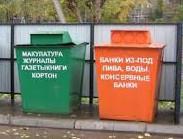 Первые экоконтейнеры пораздельному сбору мусора появились вМинеральных Водах Ставропольского края