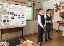 ЭкоВоз стимулирует молодых экологов