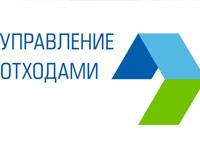 Проект ЗАО «Управление отходами» признали лучшим всфере ЖКХ вРоссии