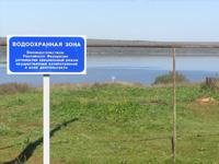 Природоохранная прокуратура потребовала отглав 12 администраций муниципальных образований устранения нарушений вводоохранных зонах