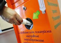Пункт приема энергосберегающих ламп ибатареек открыли вцентре Москвы