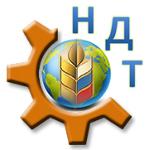 Минэнерго РФ поддерживает внедрение наилучших доступных технологий