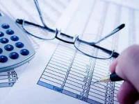 Вобласти энергосбережения Республики Татарстан внесены изменения потарифам