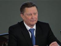 Иванов: вРоссии «генеральная экологическая уборка» продлится десять лет
