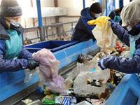 Россия перейдет нановую систему переработки отходов в2019году