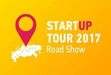 Инновационные проекты представят наOpen Innovations Startup Tour 2017 вПетербурге