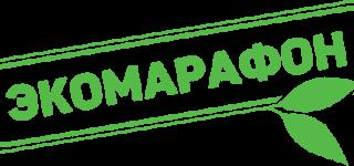 Экомарафон En+ Group «360 минут» присоединился ко Всероссийскому субботнику
